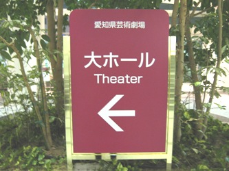 オストメール・フィル 角田鋼亮指揮 プロコフィエフ バレエ「シンデレラ」全曲 の感想。