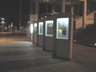 びわ湖ホール・ジルヴェスター08~09 のコンサート感想。