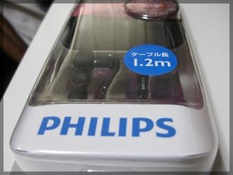 カナル型イヤホン フィリップス SHE9700 と Creative EP-630 の感想♪