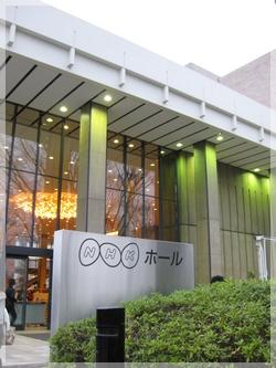 NHK交響楽団 エド・デ・ワールト指揮 R・シュトラウス4つの最後の歌 他 のコンサート感想。