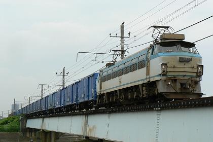 20090718 ef66 30