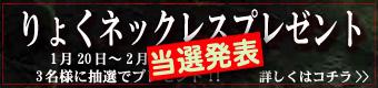 present_banner2.jpg