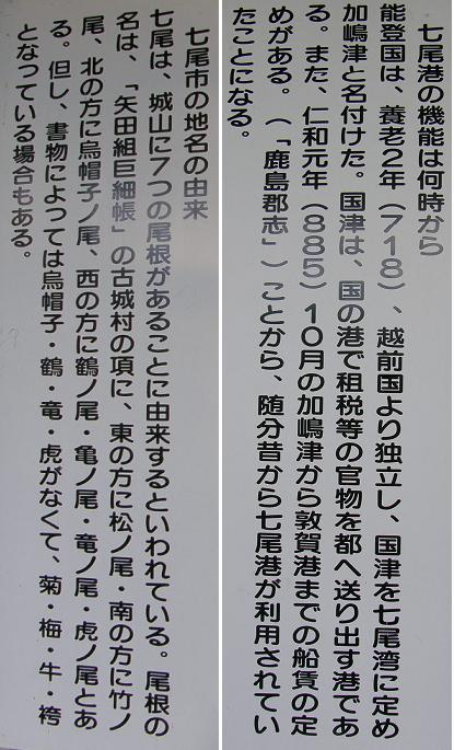 仙人奇行5 七尾城