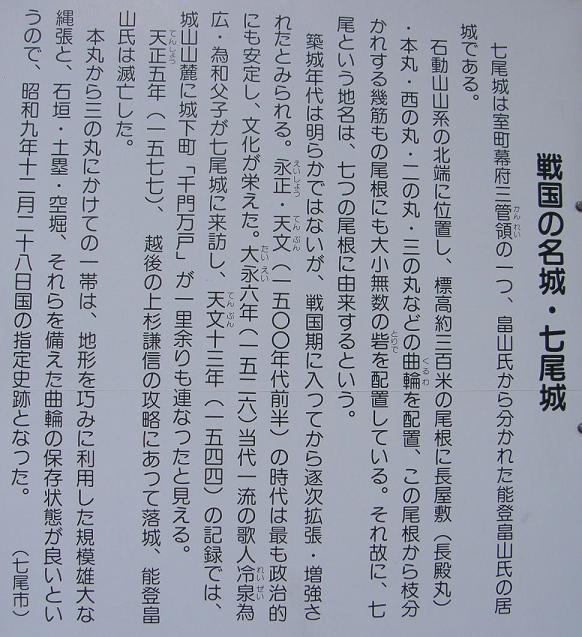 藍浦長門 - JapaneseClass.jp