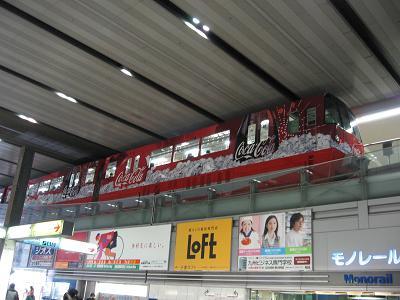 鉄道ファン6月号から(潮風号のこと・北九州モノレールのこと)