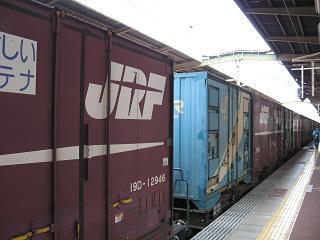 JRFマークのこと