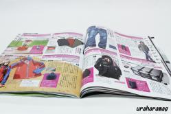 モノマックス201111誌面