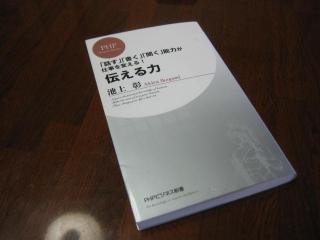 IMG_8600.jpg