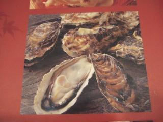 ココス牡蠣