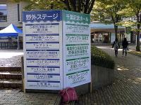 gakuin1.jpg
