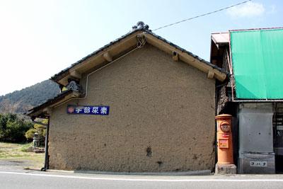 八百津町の風景