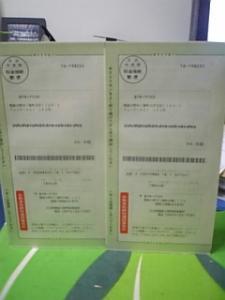 20060508223403