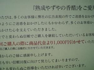 20060810200639