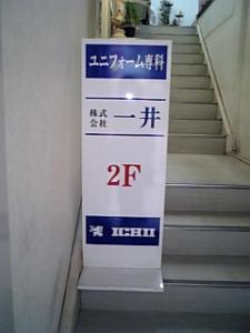 20071107221618