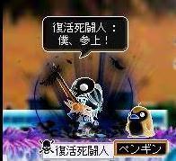 higurashi34