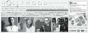 Hollywood-Aug,2008.JPG-02