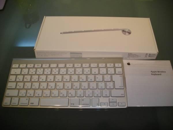 AppleWirelessKeyboard_02.jpg