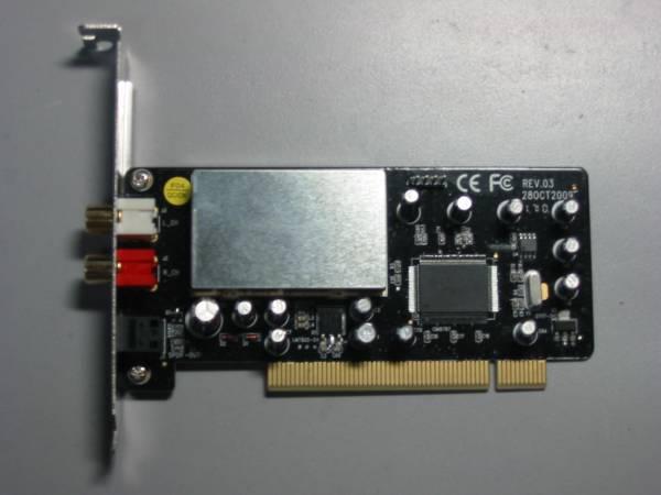 CMI8787-HG2PCI_05.jpg