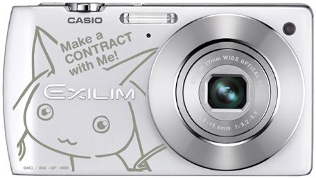 EXILIM201106_01.jpg