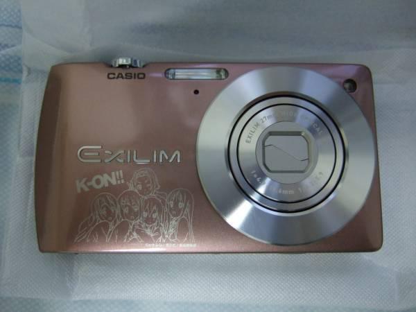 EXILIM201106_02.jpg