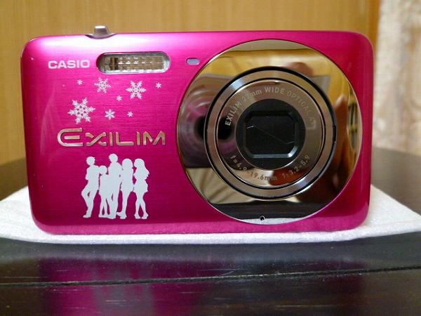 EXILIM201106_03.jpg