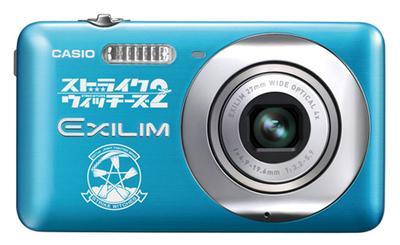 EXILIM201106_05.jpg