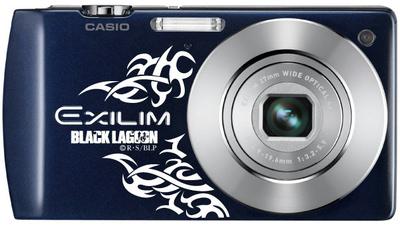 EXILIM201106_07.jpg