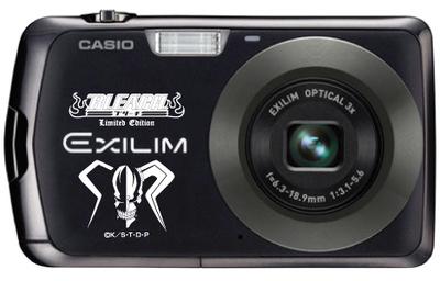 EXILIM201106_08.jpg