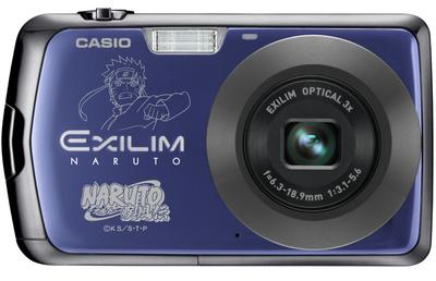 EXILIM201106_09.jpg
