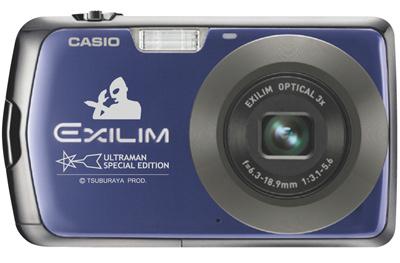 EXILIM201106_11.jpg