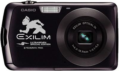 EXILIM201106_12.jpg