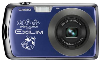EXILIM201106_14.jpg