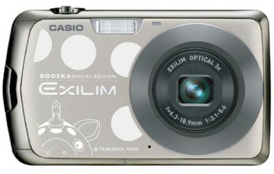 EXILIM201106_15.jpg