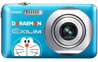 EXILIM201106_16.jpg