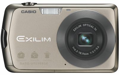 EXILIM201106_18.jpg