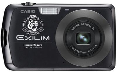 EXILIM201106_19.jpg