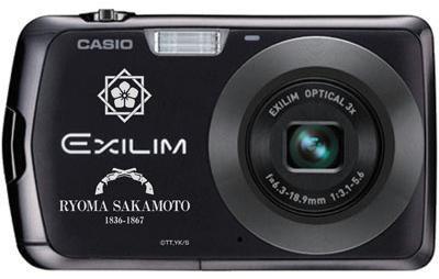 EXILIM201106_20.jpg