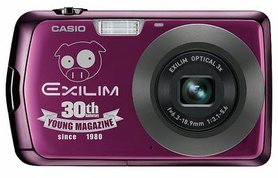 EXILIM201106_21.jpg