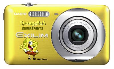 EXILIM201106_22.jpg