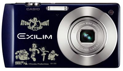 EXILIM201106_23.jpg
