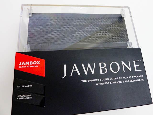 JAMBOX_01.jpg