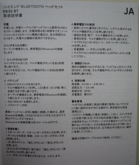 K830BT_04.jpg
