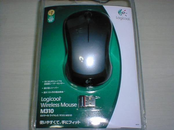 LogiM310_02.jpg