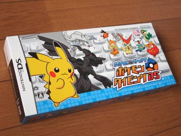 PokemonKeyboard_01.jpg
