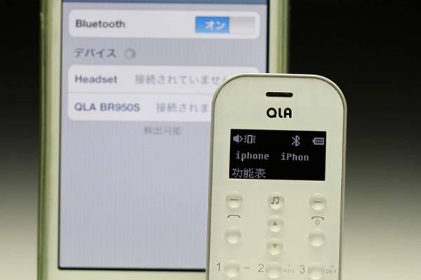 QLA-BR950S_10.jpg