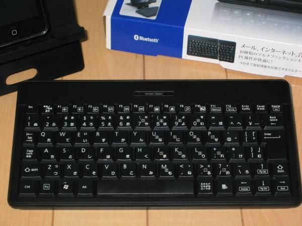 TK-FBM023_01.jpg