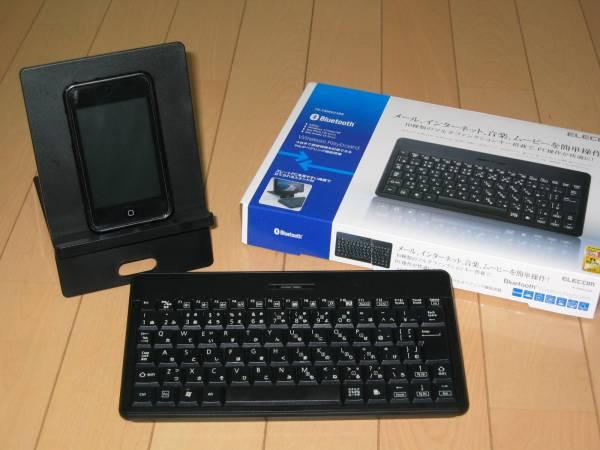 TK-FBM023_02.jpg
