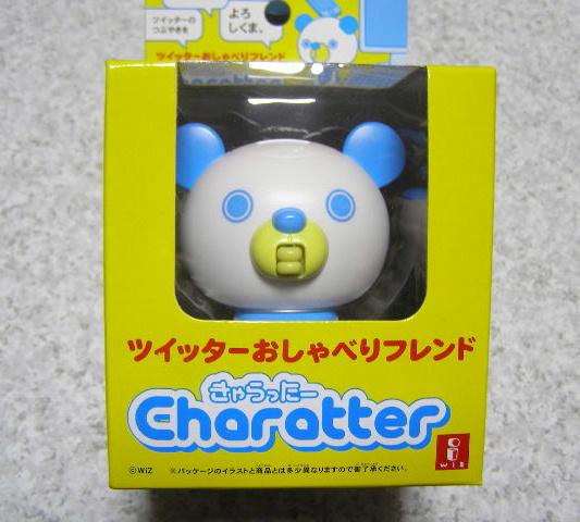 charatter_02.jpg