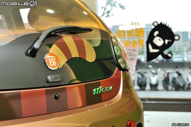 tobeMcar_08.jpg