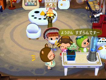 梨奈ちゃんハウス1階